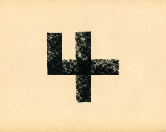 Kreuz_und_Quadrat015