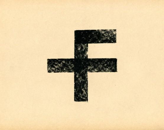 Kreuz_und_Quadrat016