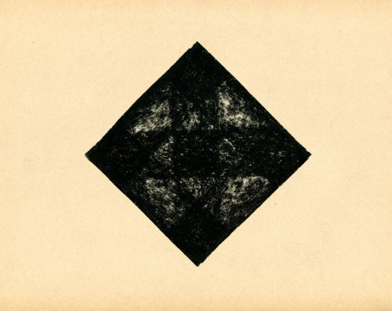 Kreuz_und_Quadrat022